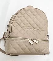 Michael Kors рюкзак женский бежевый