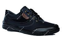 Мужские удобные мокасины синие с черным (ПТ 20С)