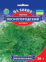 Пряности Укроп Лесногородский 20 г