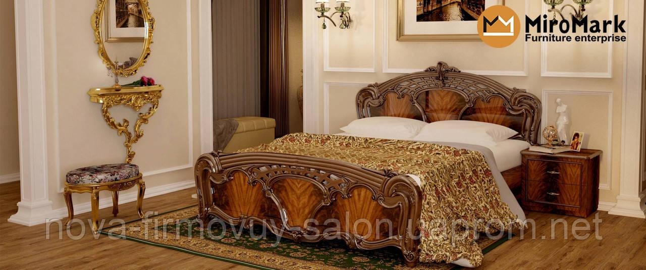 Спальня Олімпія Перо горіх