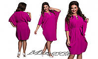 Платье женское нарядное тонкая костюмка размеры 50-56