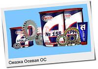 Осевая ОС /мастило редукторне/ цена (190 кг)