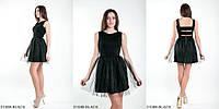 Коктейльное платье с двойной юбкойBLACK
