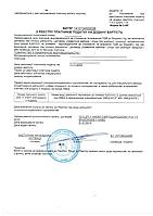Регистрация плательщиком НДС