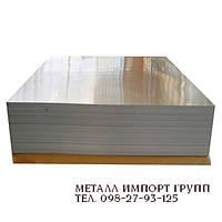 Лист 2440х3000х2.5 мм горячекатаный сталь 3СП