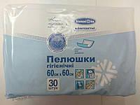 Пеленки одноразовые впитывающие КОМПАКТНЫЕ 60*60 см/ упаковка 30 штук/ Белоснежка, фото 1