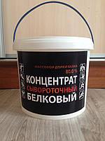 Концентрат Сыровоточного Белка (Щучинский 80% у ведрах по 1.5 кг)
