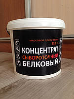 Протеин Ксб-80% Щучинский у ведрах (1.5 кг)