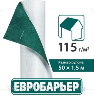 Евробарьер™115 супердиффузионная подкровельная мембрана(JUTA) Чехия
