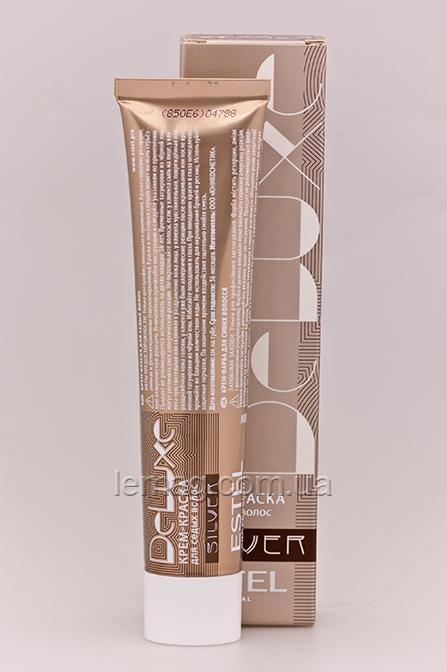 Estel De Luxe SILVER 10/36 Крем-краска для седых волос - светлый блондин золотисто-фиолетовый, 60 мл