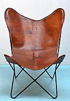 Кресло Butterfly Brown Eco. Кожа натуральная. Кресло в стиле Лофт. Ручная работа. Сделано в Индии.