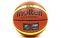 Баскетбольний м'яч Molten GL7 №7