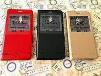 Кожаный чехол книжка Momax для Lenovo P2 (P2a42) (3 цвета)