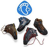 Ботинки для треккинга Eridan