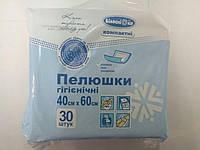 Пеленка одноразовая, впитывающая КОМПАКТНАЯ 40*60 см. / 30 штук / Белоснежка
