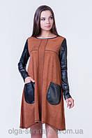 Короткое замшевое платье украинского производителя