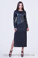 Нарядное  платье украинского производителя
