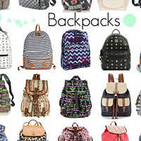 Городские рюкзаки и особенности их выбора