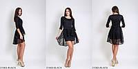 Приталенное вечернее платье с гипюровой баскойBLACK
