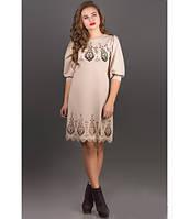 Платье с перфорацией Айсель р.44-52 бежевый