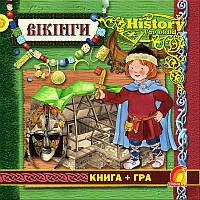 Вікінги. Книга + гра | History for child, фото 1