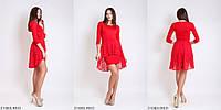 Приталенное вечернее платье с гипюровой баской-RED