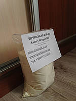 Концентрат сыровоточного белка ! Щучинський КСБ-80% (Белорусия) Ваниль