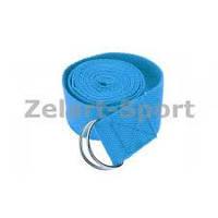 Ремень для йоги FI-4943-5 (полиэстер+хлопок, р.183 х 3,8см, голубой)