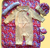 Набор одежды для новорожденных Цветочек (желтый)