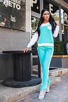 Спортивный костюм женский Монтана мята  , спортивная одежда