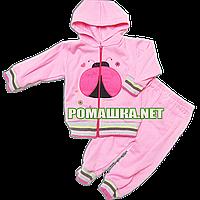 Детский спортивный костюм р. 92-98 для девочки с начесом ткань ФУТЕР 3412 Розовый 92