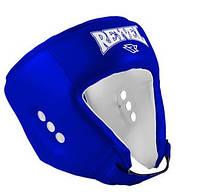Шлем для единоборств REYVEL синий