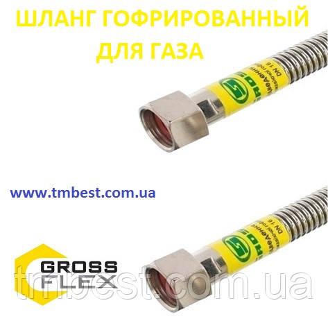 Шланг гофрированный для газа 100 см 3/4 ВВ Gross, фото 2