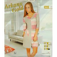 Халат домашний большой размер Arkano Gold 3871