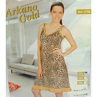 Сарафан домашний большой размер Arkano Gold 3789