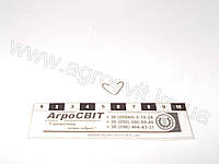 Кольцо стопорное поршневого пальца компрессора, кат. № 130-3509172