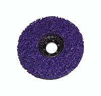 Зачистной круг Polystar Abrasive 125 мм. фиолетовый (грубый)