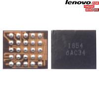 Микросхема управления зарядкой NCP1854 для Lenovo A5000 / A7000, оригинал