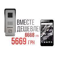 WIFI видеофон ASSISTANT AVP- 500IP+Смартфон AS-6431 RIDER