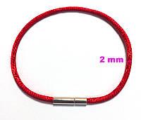 Красная шелковая нить от сглаза Xuping, родированная р.16, р.16,5