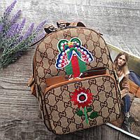 Женский рюкзак из кожи Gucci портфель для девушек гуччи
