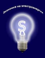 Как уменьшить потребление электроэнергии на освещении. Видео сравнение ламп.