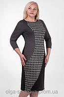 классическое платье большого размера