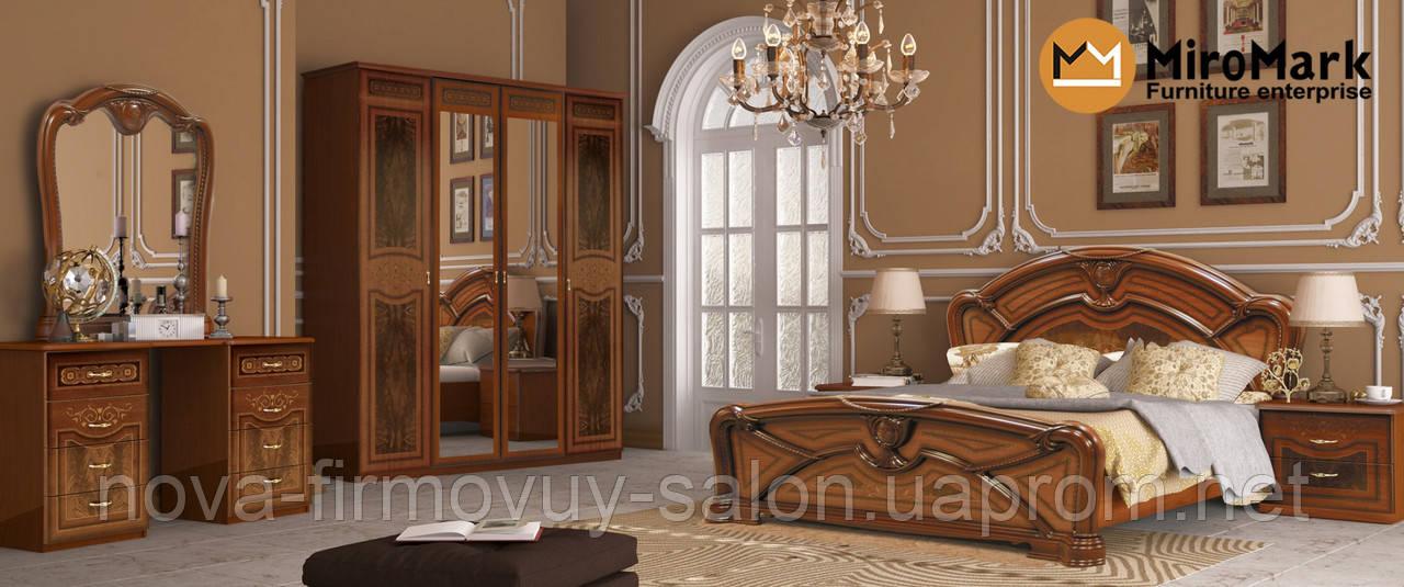 Спальня Прімула вишня бюзум