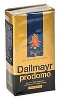 Кофе молотый Dallmayr Prodomo 500г Далмаер