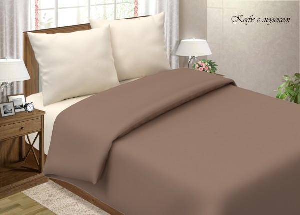 Комплект постельного белья евро, поплин Кофе с молоком