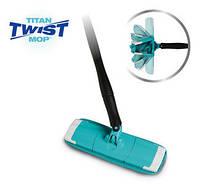 Швабра для уборки дома и кухни Titan Twister (Титан Твистер)