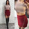 Костюм женский трикотажный топ и юбка из замши с молнией мини разные цвета 2Kmil320