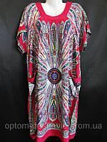 Женские платья большого размера с карманами., фото 1