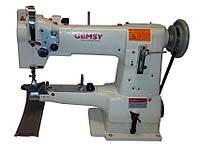 Gemsy GEM335A промышленная швейная машина тройного транспорта с рукавом